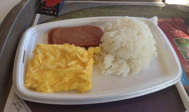 McDonald's Spam platter is a delicacy in Hawaii. And the new star of my nightmares.