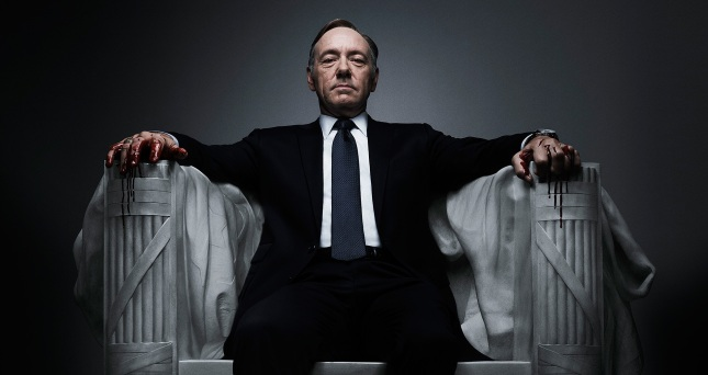 House of Cards' second season is being shot in 4K.
